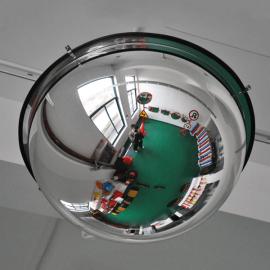 360deg Full Dome Acrylic Mirror 600mm